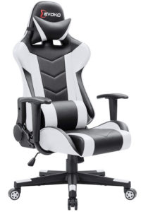 Devoko Ergonomic Gaming Chair White